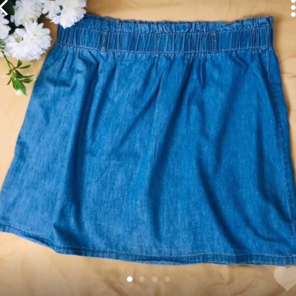 New look denim skirt
