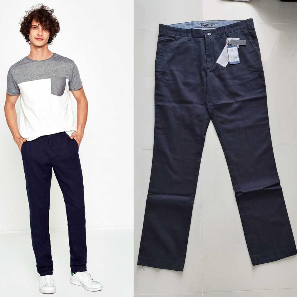 Koton men's pants